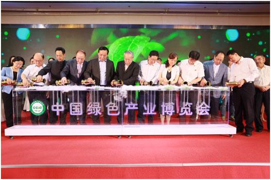 亚博lol牌生物有机肥等绿色产品宣布入驻第二届中国绿色产业博览会并现场签约